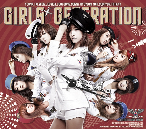 Yoona Girls Generation Genie. girls generation jessica genie